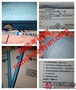 南京师范大学语言学与应用语言学考研真题全套资料截图