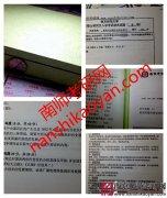南京师范大学新闻传播硕士考研真题全套资料截图