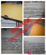 南京师范大学868旅游管理概论考研真题全套资料截图