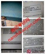 南京师范大学824现代经济学考研真题资料全套截图