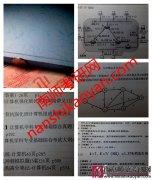 南京师范大学892计算机(专硕)技术综合考研真题资料全套截图
