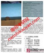 南京师范大学628教育学基础综合考研真题资料全套截图(精简版