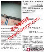 南京师范大学法学初试考研资料全套截图(精简版)