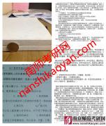 南京师范大学628教育学基础综合考研真题资料全套截图(大全版