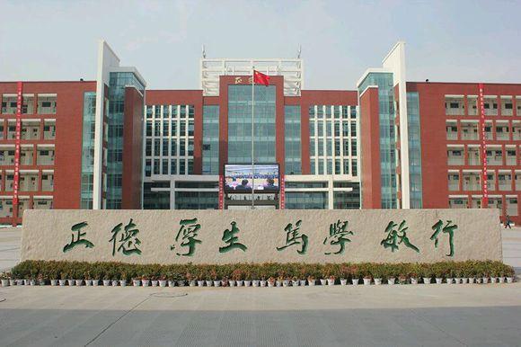 南京师范大学全国排名
